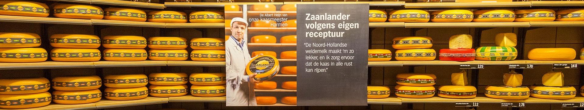 Winkelcentrum Prinsenland Rotterdam